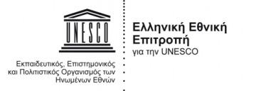 Unesco logo GR