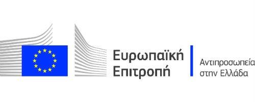 EL_Logo-ce-horizontal-el-quadri1