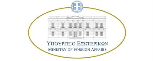 logo_ypex